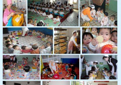 2004.04.01-2009.12.31 북한 어린이 및 장애인 지원사업