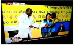 현지 국영TV방송(MBC)에 방영된 HSA 졸업식