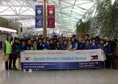 제2차 등대복지회-한국여의사회 해외의료봉사 출발 전 2012.01