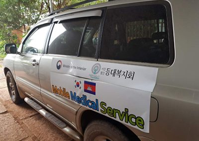 캄보디아 이동진료 차량-2017